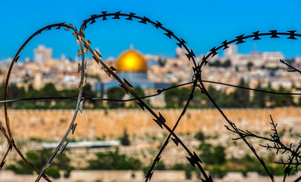 israel wire fence